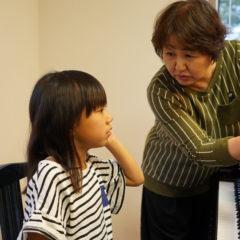 経営理念4、生徒さん1人1人に合ったピアノレッスンを提供します。